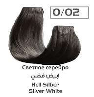 Крем-краска для волос Lilafix, тон 0/02 Светлое серебро