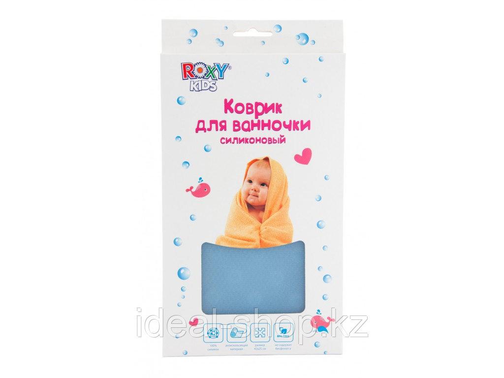 Антискользящий силиконовый коврик Roxy Kids для детской ванночки - фото 3