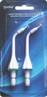 Комплект ортодонтальных насадок к ирригаторам OR-880, 900 (2 шт)