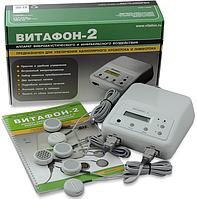 Аппарат виброакустического воздействия Витафон 2