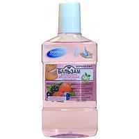 Бальзам для полости рта (концентрат для ирригатора 1:10) «Для чувствительных зубов и десен» с ягодным ароматом