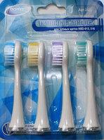 Комплект насадок средней жесткости к зубной щетке HSD-015 (4 шт), упаковка блистер, белые