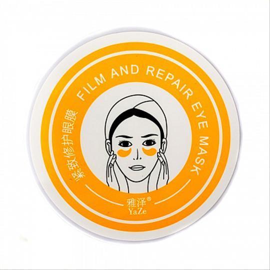 Гидрогелевые Патчи для кожи вокруг глаз Film And Repair Eye Mask YaZe