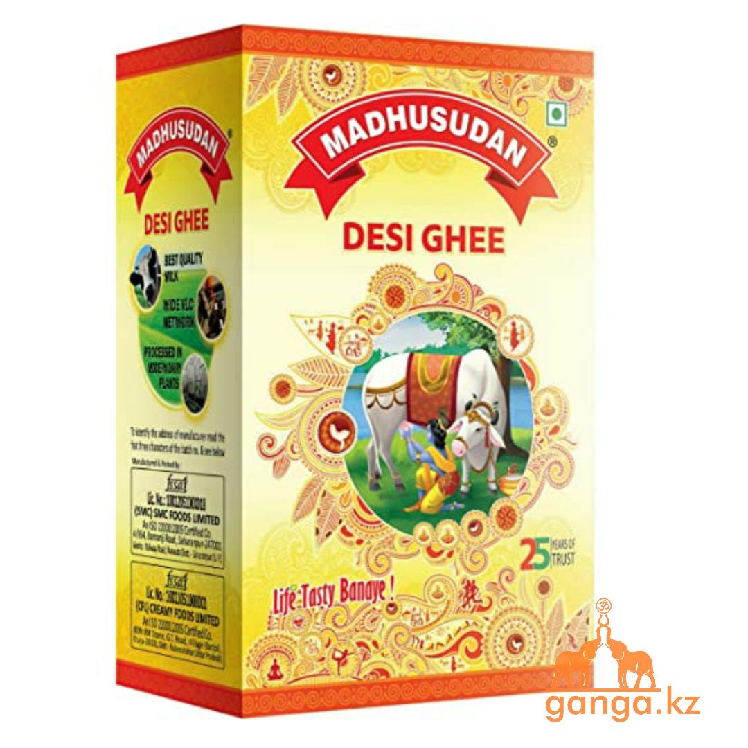 Масло гхи (Ghee), 1 л