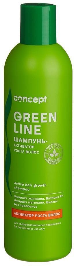 Шампунь-активатор росто волос GREEN LINE CONCEPT