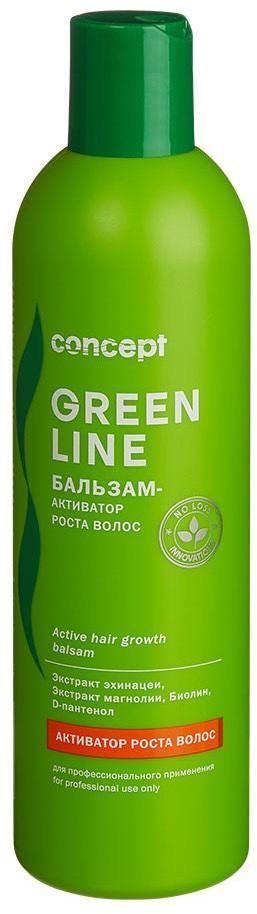Бальзам-активатор роста волос GREEN LINE CONCEPT