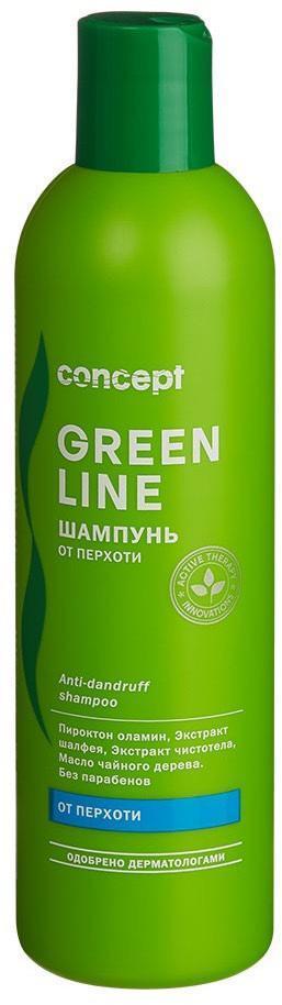 Шампунь от перхоти Green line Concept