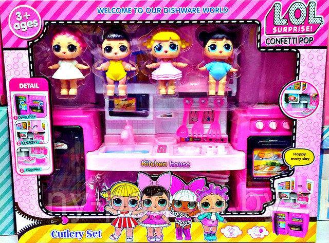 """Игровой набор Кухня """"LOL Surprise"""" (Лол)+ 4 куклы"""