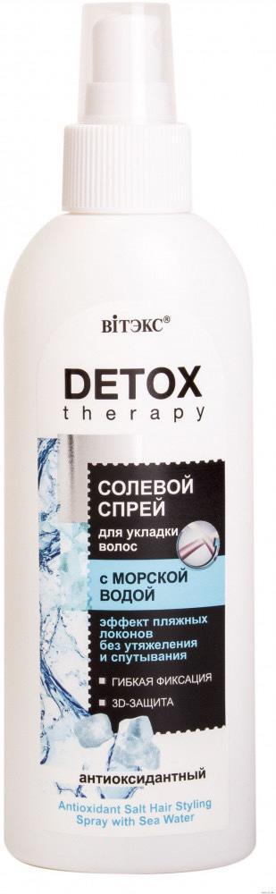 Спрей-солевой для уладки волос с морской водой  Detox therapy