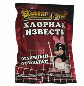 "Хлорная известь Вантуз ""Хлорка"", 300 гр"