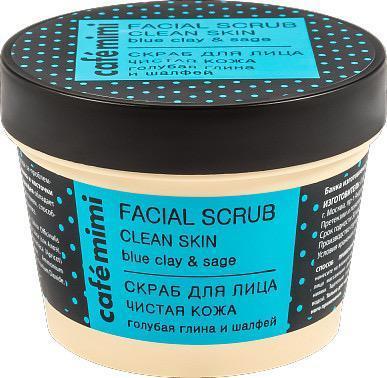 Скраб для лица чистая кожа голубая глина и шалфей