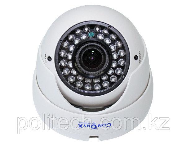 2Мп купольная IP видеокамера CO-LD2225P