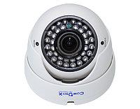 2Мп купольная IP видеокамера CO-LD2225P, фото 1