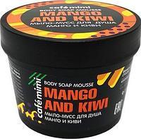 Мыло-мусс для душа манго и киви