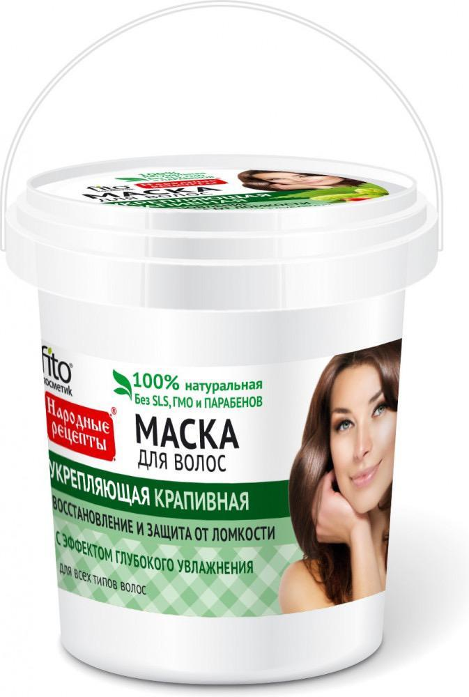 Маска для волос укрепляющий крапивная