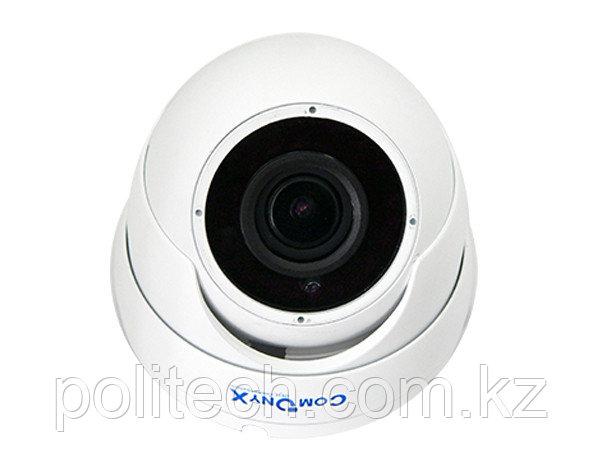 5Мп купольная AHD видеокамера CO-DH52M-024