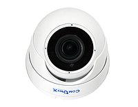 5Мп купольная AHD видеокамера CO-DH52M-024, фото 1