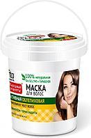 Маска для волос активная облепиховая