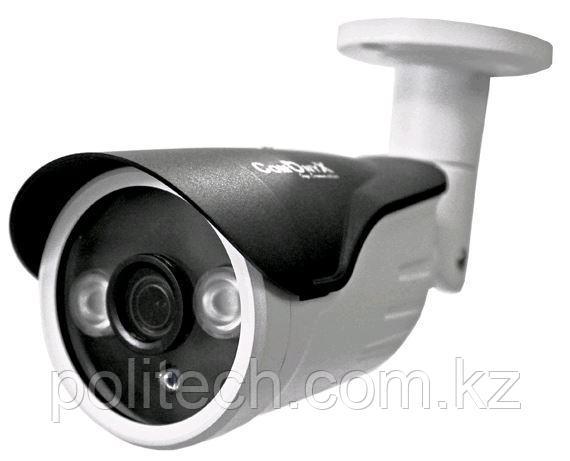 2Мп уличная IP видеокамера CO-LS1125P