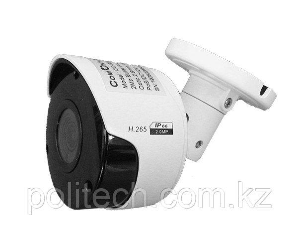 2Мп уличная IP видеокамера CO-RS21P
