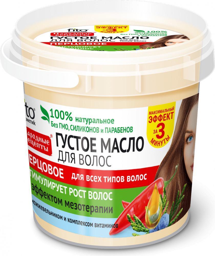 Густое масло для волос перцовое