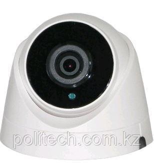 2Мп купольная AHD видеокамера CO-DH01-017v2