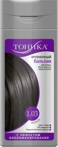 Бальзам для волос оттеночный, оттенок 1.03 Эспрессо