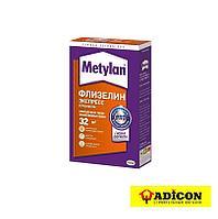 Клей обойный Флизелин Экспресс Премиум 285гр. Metylan