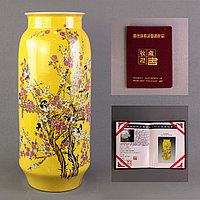 Китайские вазы Императорского желтого цвета..