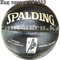 Мяч баскетбольный кожаный №7 Spalding