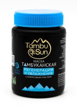 """Маска грязевая """"TambuSun"""" с Тамбуканской грязью """"Регенерация и увлажнение"""", 100 мл."""