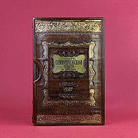 «Обзор Семиреченской области за 1898 год» Раритетное издание, отпечатано в г. Верный (Алматы)