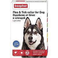FLC Dog (Diaz Dog) Ошейник от блох и клещей для собак синий, 65 см