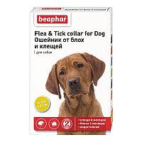 .FLC Dog (Diaz Dog) 65 см.Ошейник   от блох и клещей для собак ЖЕЛТЫЙ