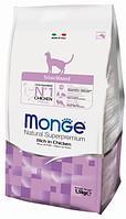 Monge Cat Sterilised,сухой корм для стерилизованных кошек,уп.1,5 кг.
