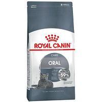 Royal Canin Oral Sensitive 30,корм для гигиены полости рта у кошек, на вес
