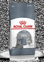 Royal Canin Oral Sensitive 30, корм для гигиены полости рта у кошек, уп. 8 кг