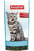 Beaphar Cat-A-Dent-Bits, Беафар Подушечки для кошек для чистки зубов, уп. 35гр.
