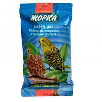 Жорка,конфеты с рыбьим жиром для волнистых попугаев,100 гр.