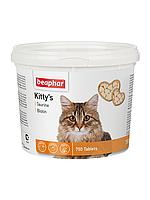 Beaphar Kitty's Taurine+Biotine,витамины для кошек с таурином и биотином,750 таблеток