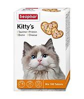 Beaphar Kitty s Mix,витамины с таурином,протеином,биотином и сыром для кошек,750 таблеток