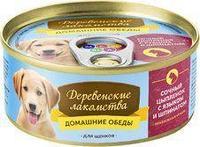 Деревенские лакомства консервы для щенков с цыпленком,языком и шпинатом,банка 100 гр.