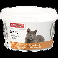 Beaphar Top10,мультивитаминная добавка с L-карнитином для кошек,уп.180 таблеток