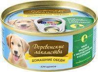 Деревенские лакомства консервы для щенков с индейкой,желудочками и отрубями,банка 100 гр.