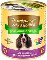 Деревенские лакомства консервы для взрослых собак с ягненком,печенью и овощами,банка 240 гр.