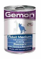 Gemon Dog Medium Adult,консервы для собак средних пород кусочки тунца и лосося,банка 1250 гр.