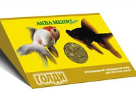 Аква меню Голди корм хлопьевидный для рыб,11 гр.