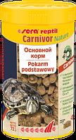 Sera reptil Professional Carnivor,корм для хищных рептилий,таких как водяные черепахи,уп.25 гр.