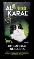 Al Karal добавка пищевая для кошек,250 мл.