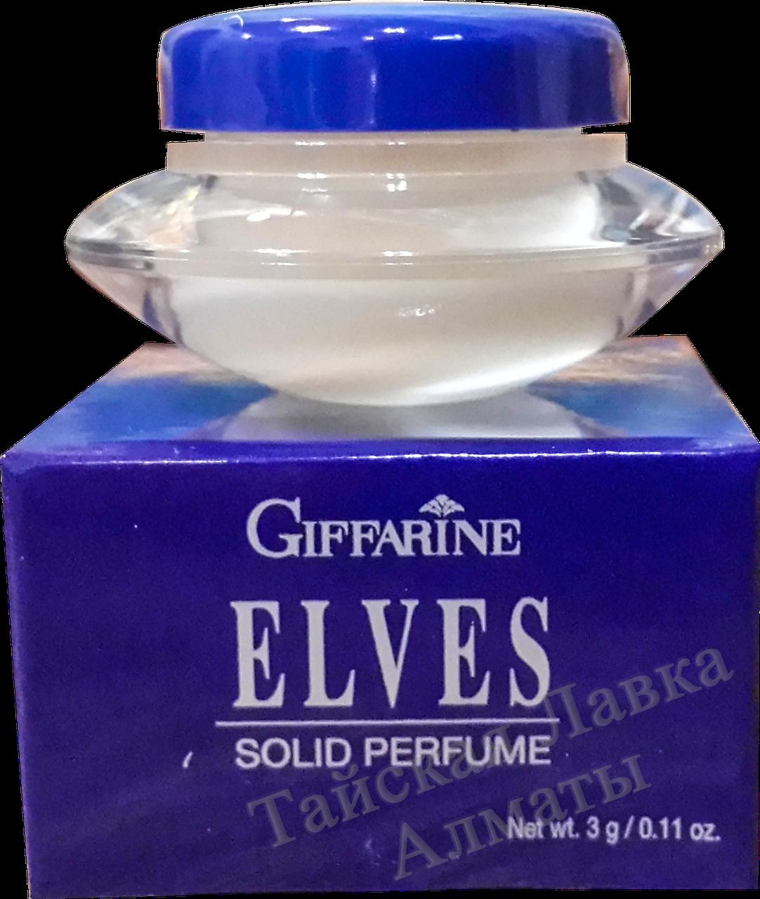 Духи с феромонами Elves (Giffarine)